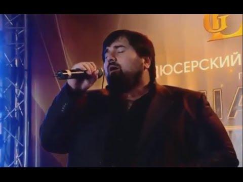 Шарип Умханов (Шариф) - Любовь На Войну (Высшая Проба 22.04.2016)