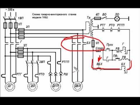 как научится читать электрические схемы