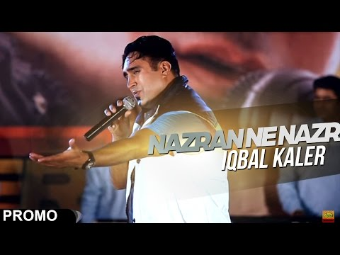 Nazran Ne Nazra Iqbal Kaler - Promo  Official Video  2013 -...