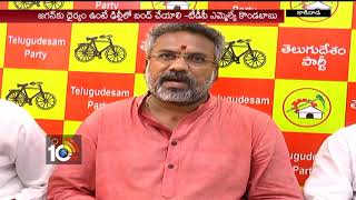 YCP AP Bandh is an Unnecessary and Loss to Common Man: Kakinada City MLA Kondababu