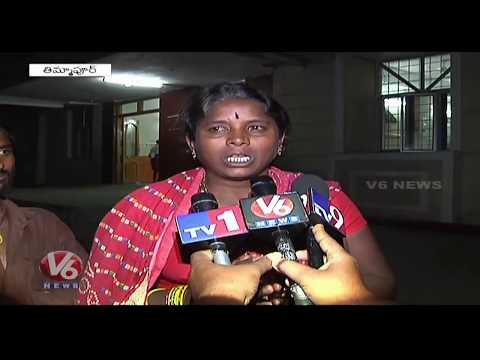 Husband Shoots Wife With Country Made Pistol In Karimnagar District | V6 News.