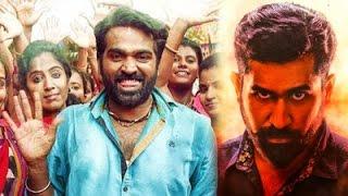 Vijay Sethupathy's KKP & Vijay Antony's Yaman Updates