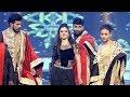 MMMA 2017 I Anusree S Medley Moves I Mazhavil Manorama mp3