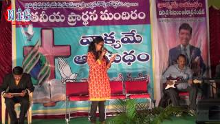 Koti Kiranamula Jesus Song || Latest Telugu Christian Hit Songs