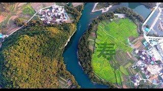 A bird eye view of Yizhou, China's longevity village