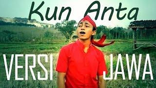Kun Anta - Humood AlKhudher (GAMELAN cover)