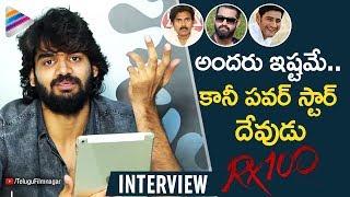 Kartikeya Hails Pawan Kalyan | Mahesh Babu | Jr NTR | RX 100 Movie Interview | Telugu FilmNagar