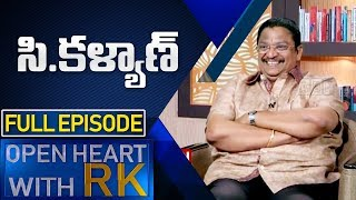 Producer C Kalyan | Open Heart With RK | Full Episode