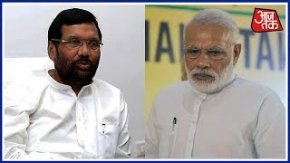 TDP, Shiv Sena, And Now LJP Corners BJP; Winds Of Change Or Just An Internal Conflict?