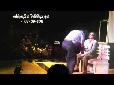 Sinhala Drama - Balloth Ekka Baa Comedy Play video