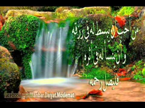 Isku Dawaynta Xulbada Sh Yuusuf Abu Jaweeriya