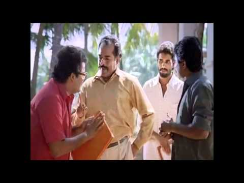 Midhunam Malayalam Movie Innocent അടി In Slow Motion - Comedy Scene video