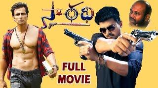Sarathi Telugu Full Movie//Telugu Movies 2016// Vijay/Sonu sood/ isha koppikar// Telugu cine cafe