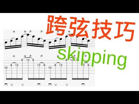葉宇峻彈吉他#81 不用掃弦也可以彈出掃弦的