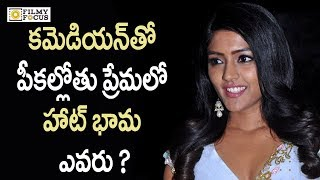 Shocking News about Eesha Rebba || Eesha Rebba Reveals Her Lover || AWE Movie
