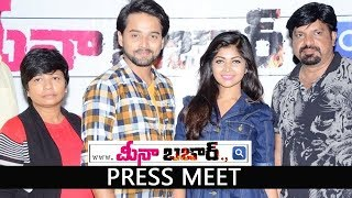 Meena Bazar.Com Movie Press Meet |Rana SK Singh | Vaibhavi Joshi