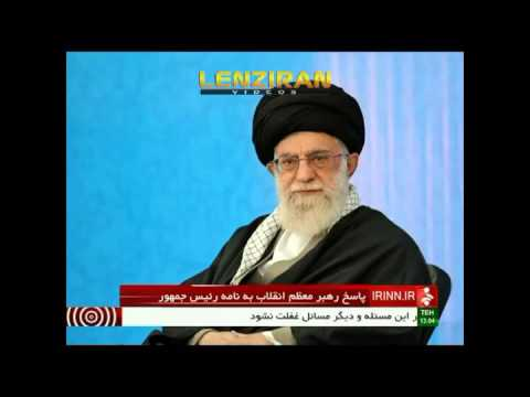 Ayatolla Khameni anser letter of Hassan Rouhani about nuclear agreement