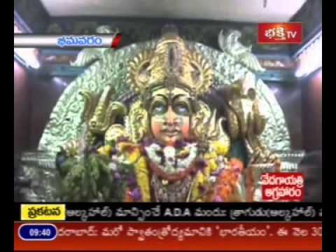 Bhakthi Visheshalu – Great Hindu Temples in India – 27th Oct 12 Photo,Image,Pics-