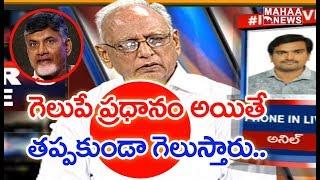 Why Do All Parties Target Chintamaneni Prabhakar? | IVR Analysis