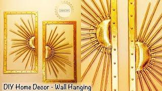 Wall hanging craft ideas very easy | diy unique wall hanging | diy wall decor  | wall hanging ideas
