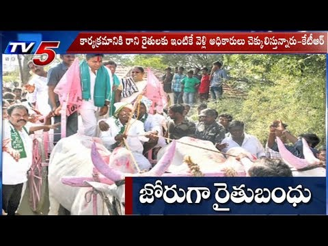 IT Minister KTR Distributes Rythu Bandhu Cheques To Farmers | Rajanna Sircilla | TV5 News