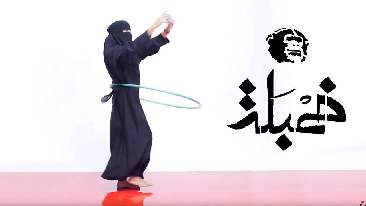khambalah |  FILTER WATAN