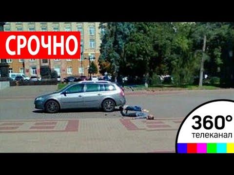 Шок! Мужчина выкинул из машины труп и застрелился СМИ-2