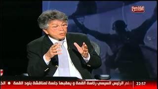 طارق نور : المؤتمر الاقتصادي غير مفهوم الاستثمار فى الصحافة والأعلام المصرى