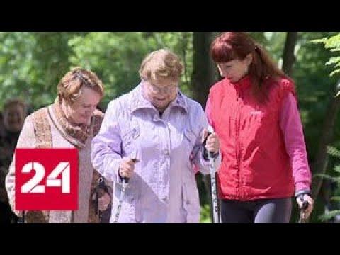 Повышение пенсионного возраста: что будет с трудоустройством пожилых? - Россия 24