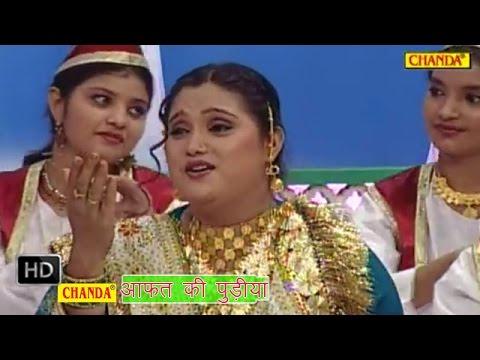 Superhit Qawwali Muqabla - Aafat Ki Pudiya Meri Gharwali Hai  | Gore Gore Gaal  | Teena Parveen video