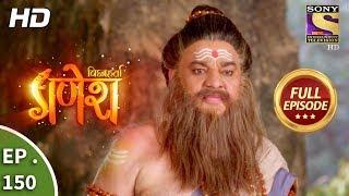 Vighnaharta Ganesh - Ep 150 - Full Episode - 21st  March, 2018