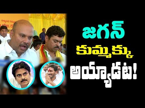 TDP Sujay Krishna Rangarao Comments On YS Jagan & Pawan Kalyan | Kadapa Steel Factory | IndionTvNews