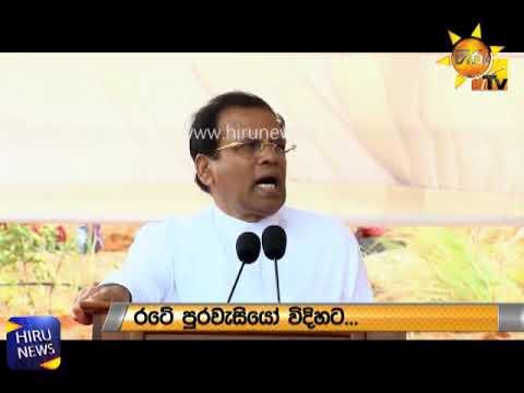 president maithreepa|eng