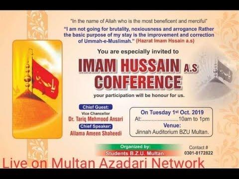 Live 1 Oct 2019 | Imam Hussain a.s Conference | BZU Multan