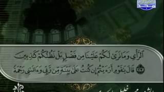 المصحف الكامل 23 للشيخ محمود خليل الحصري رحمه الله