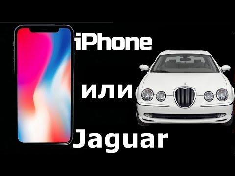 10 КРУТЫХ АВТОМОБИЛЕЙ ПО ЦЕНЕ iPhone X в ЕВРОПЕ