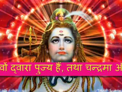 Shiv Tandav Stotram Hindi video