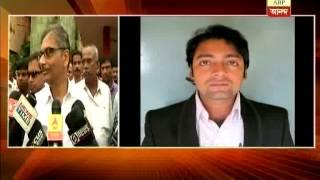 Kalyani University BED scandal's main accused Tanmay Acharya speaks to JU VC on ph