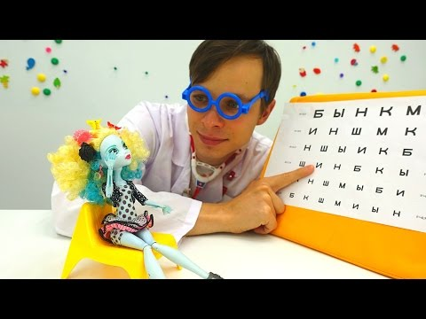 Куклы Монстер Хай и Доктор Ой. Игрушки для детей