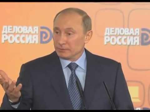 Putin План Путина 2012 2018 ч2 Деловая Россия Putin's Plan Business Russia