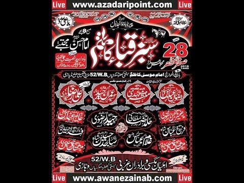 Live Majlis 28 Safar 2018 Chak 52WB Khular Maghsian Vehari