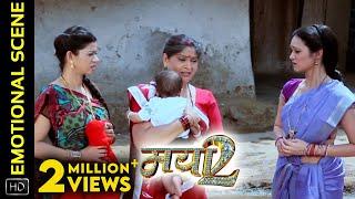 Emotional Scene 2 - इमोशनल सीन   Mayaa 2 - मया 2   Chhattisgarhi Movie   Prakash Awasthi