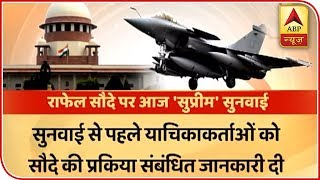 Rafale Deal: SC To Hold Crucial Hearing On Prices Today | ABP News