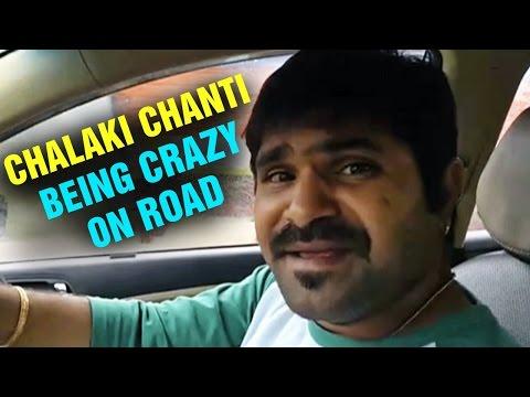 Being Crazy on Goa Roads | Chalaki Chanti
