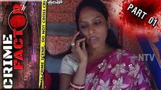 auto-driver-kills-widowed-women-extramarital-affair-crime-factor-part-01-ntv