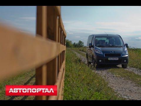 Тест Peugeot Expert Tepee от АвтоПортала