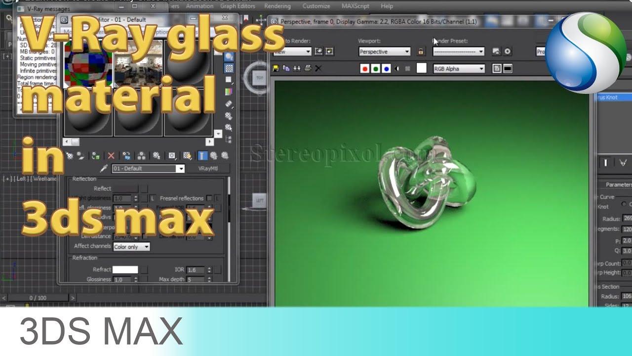 3ds max как сделать отражение