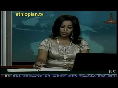News in Amharic - Ethiopian News in Amharic : Friday, June 08, 2012