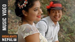 Guras Jhhai Muhar   New Nepali Modern Song 2017/2074   Binod Rai Ft. Keki Adhikari, Anil Subba