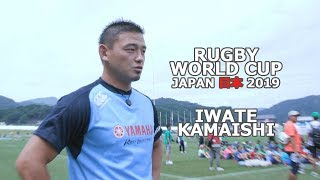 RUGBY WORLD CUP 2019へキックオフ!